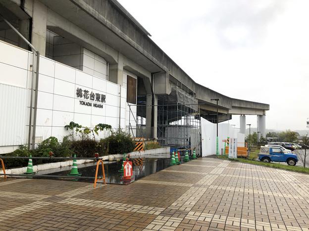 桃花台東駅周辺撤去工事(2019年10月14日):ループ線の撤去も開始? - 3