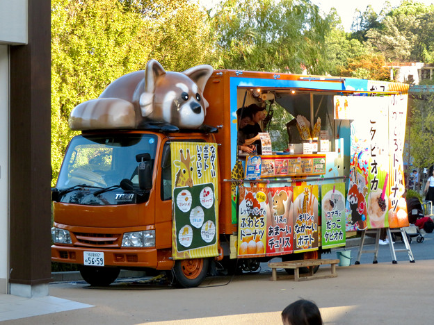 東山動植物園:ユーモラスなレッサーパンダのキッチンカー - 1