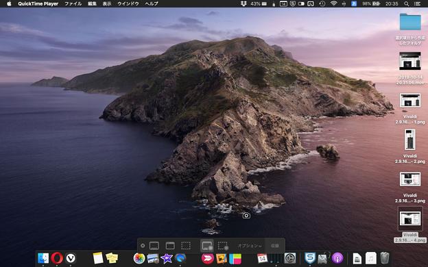 macOS CatalinaのQuicktime:新規画面収録 - 1