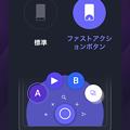 Photos: Opera Touch 2.0.0 No - 2 :設定でファストアクションボタンから一般的ツールバーに変更可能に!!