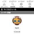 Opera Touch 2.0.0 No - 8:プライベートタブ