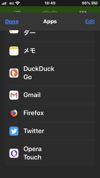 Opera Touch 2.0.0 No - 18:他のアプリの共有メニューに「Opera Touchで開く」