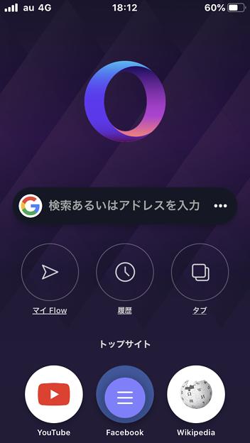 Opera Touch 2.0.0:FABボタン使用時はFlowや履歴を表示するメニューがホーム画面に