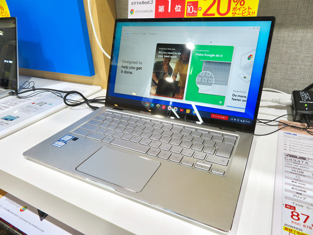 ASUSの14インチ 2in1 Chromebook「C434TA-A10095」 - 1