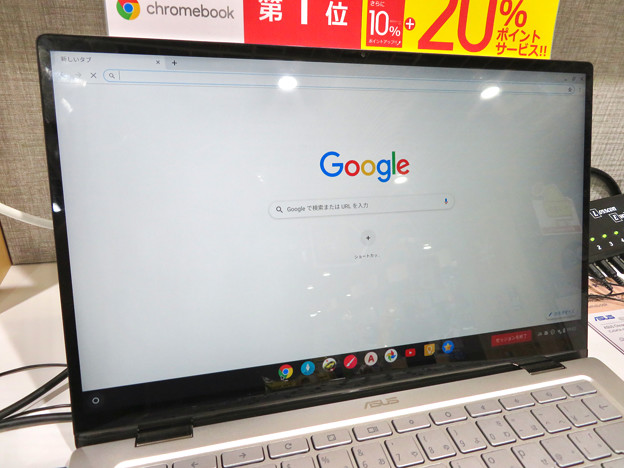 ASUSの14インチ 2in1 Chromebook「C434TA-A10095」 - 3