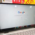 Photos: ASUSの14インチ 2in1 Chromebook「C434TA-A10095」 - 3