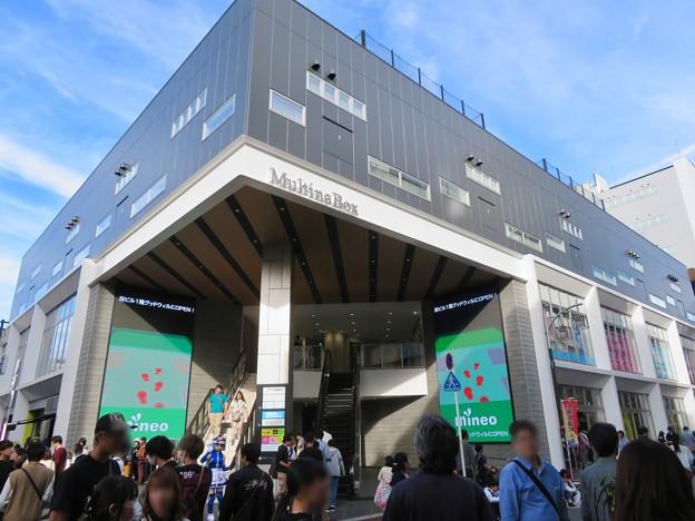 マルチナボックス(2019年10月20日) - 1:大須大道町人祭で賑わうマルチなボックス前