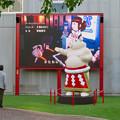 Photos: 大須矢場とん横に豚のマスコット像と放送中のアニメ表示 - 2