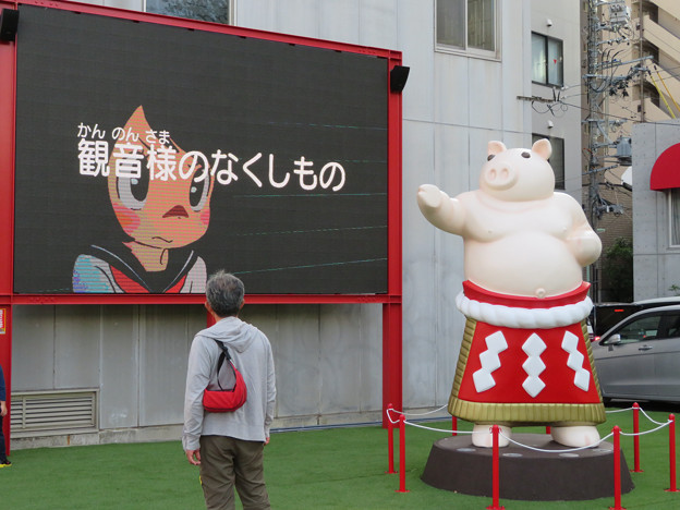 大須矢場とん横に豚のマスコット像と放送中のアニメ表示 - 4