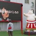 Photos: 大須矢場とん横に豚のマスコット像と放送中のアニメ表示 - 4