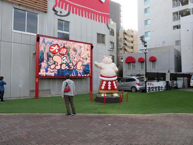 大須矢場とん横に豚のマスコット像と放送中のアニメ表示 - 6