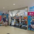 Photos: マルチナボックス(2019年10月20日) - 3:2階に「らしんばん」がオープン