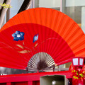 Photos: 名古屋まつり 2019:濃姫の乗るフラワーカー上に巨大な赤い扇子 - 3