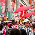 Photos: 大須大道町人祭 2019:おいらん道中 - 1
