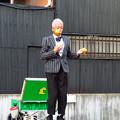 大須大道町人祭 2019:三雲いおりさんのパフォーマンス - 3