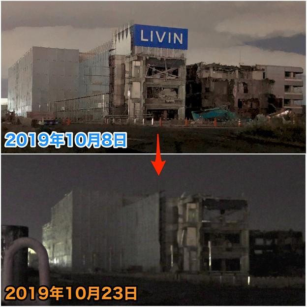 解体工事中の旧ザ・モール春日井:「LIVIN」の文字が見えなくなる(2019年10月8日と10月23日の比較)- 1