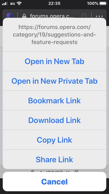iOS版FIrefox 19.1のリンク長押しメニュー