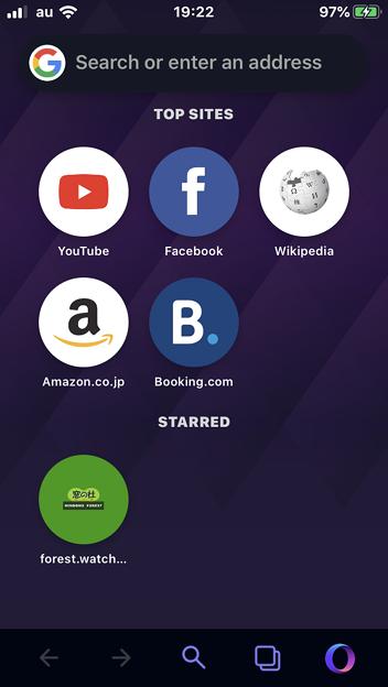 iOS版Opera Touch 2.0.3:「スター付き」は英語版だと「Starred」