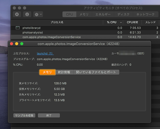 macOS Catalinaの写真アプリ、使用し続けてたらCPU使用率が激減した!