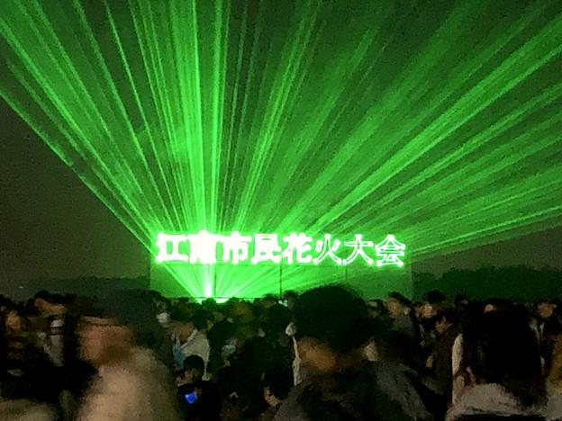 江南市民花火大会 2019 No - 39:花火終了後輝いてた「江南市民花火大会」の文字