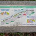 Photos: 木曽川沿い・江南市付近の遊歩道とサイクリングロードの案内図