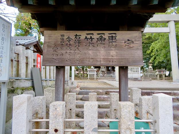 江南市草井町宮東の天神社 - 14