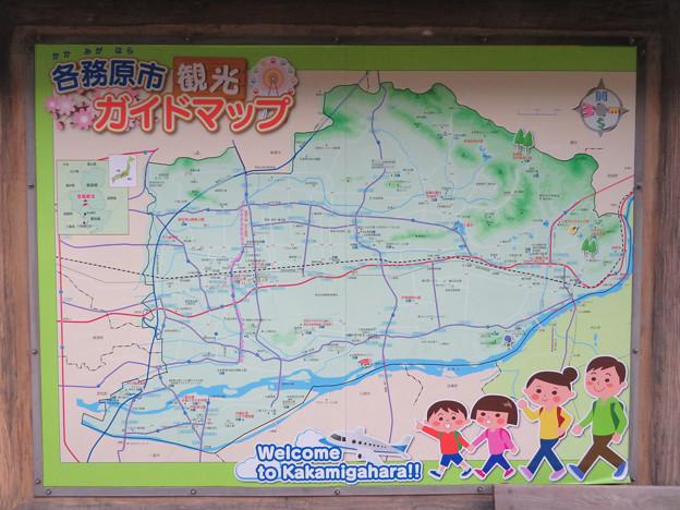 前渡不動山の駐車場にあった各務原市観光ガイドマップ