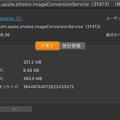 Photos: macOS Catalinaの写真アプリ:調整コピペ繰り返したら仮想メモリを6.56GB使用!?