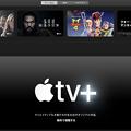 Photos: Mac版TVアプリ「Apple TV+」のサービスがスタート! - 1