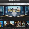 Photos: Mac版TVアプリ「Apple TV+」のサービスがスタート! - 4