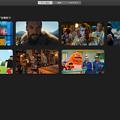 Photos: Mac版TVアプリ「Apple TV+」のサービスがスタート! - 5