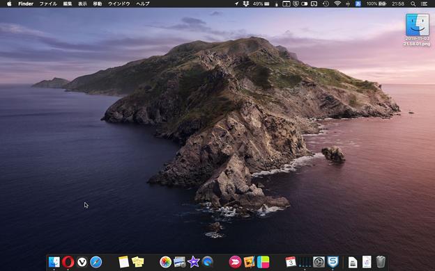 アクティブなアプリのアイコンを表示するアプリ「Focus」- 1:デスクトップ