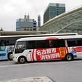 Photos: 栄まちじゅう音楽広場 2019 No - 1:「消防団員募集」と書かれたバス