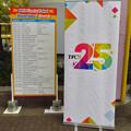 Photos: フィリピンフェスティバル 2019 No - 11