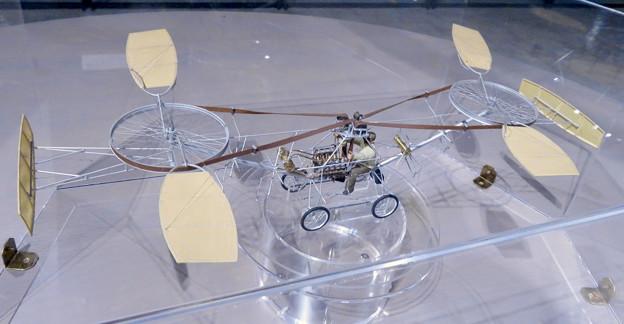 岐阜かかみがはら航空宇宙博物館 No - 66:ポール・コルニュのヘリコプター(20分の1)模型