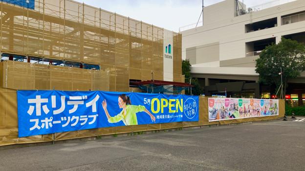 イオン小牧店横に建設中の「ホリデイスポーツクラブ」、オープンは来年(2020年)5月予定 - 3