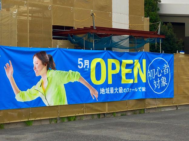 イオン小牧店横に建設中の「ホリデイスポーツクラブ」、オープンは来年(2020年)5月予定 - 4