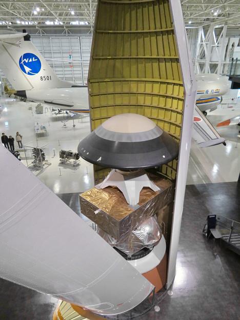 岐阜かかみがはら航空宇宙博物館 No - 143:H2ロケット先端部のカバー(開発段階の試験用)