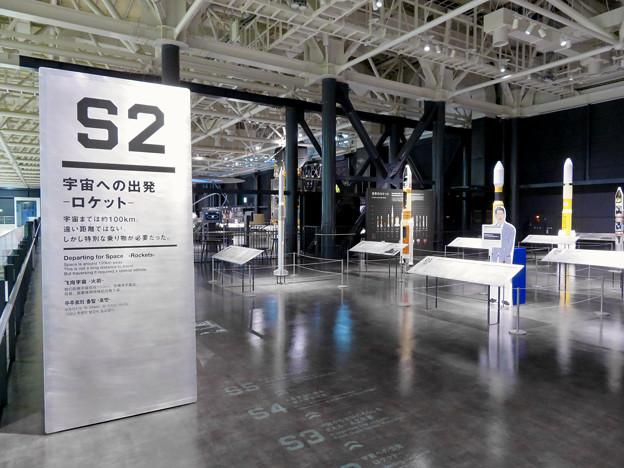岐阜かかみがはら航空宇宙博物館 No - 146:日本のロケット関連の模型の展示