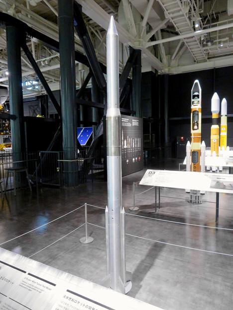 岐阜かかみがはら航空宇宙博物館 No - 148:Qロケット 風洞試験モデル