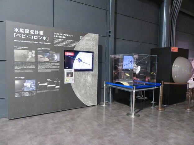 岐阜かかみがはら航空宇宙博物館 No - 188:水星探査計画「ベピ・コロンボ」のパネル
