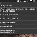 BetterTouchTool 3.206 No - 4:メニューバーのメニュー