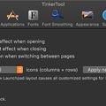 Tinkertool 7.42:Launchpadの設定項目 - 1
