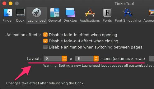 Tinkertool 7.42:Launchpadの設定項目 - 4