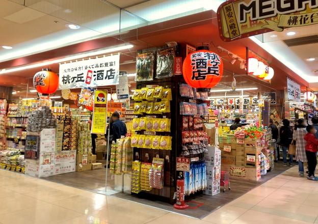 リニューアルオープン初日の「MEGAドン・キホーテUNY桃花台店」- 18