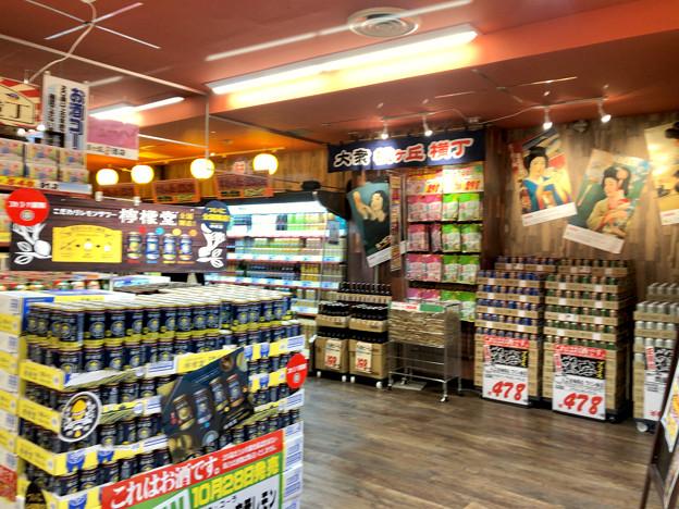 リニューアルオープン初日の「MEGAドン・キホーテUNY桃花台店」- 20
