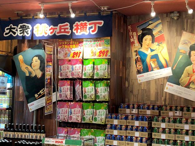 リニューアルオープン初日の「MEGAドン・キホーテUNY桃花台店」- 21