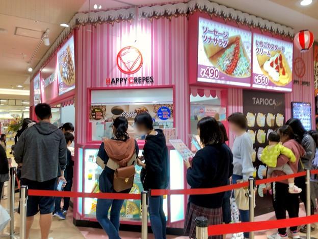 リニューアルオープン初日の「MEGAドン・キホーテUNY桃花台店」- 22