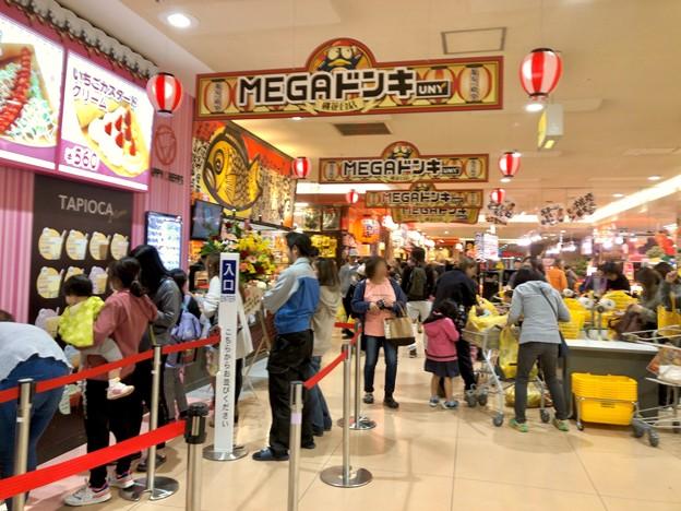 リニューアルオープン初日の「MEGAドン・キホーテUNY桃花台店」- 23