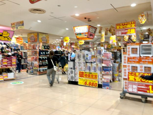 リニューアルオープン初日の「MEGAドン・キホーテUNY桃花台店」- 24
